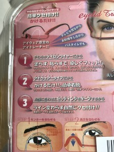 The photos of the eyelid trainer describe well what to do!
